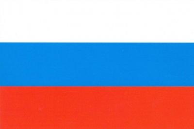 Аэрофотосъемка - Владивосток и Приморье