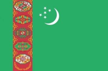 Республика Туркменистан