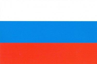 Современная геополитическая ситуация в России