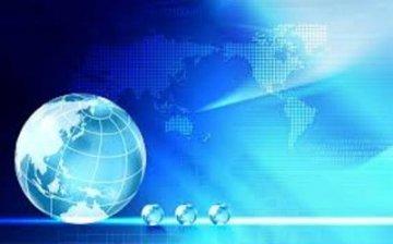 Континентальное направление в геополитике