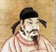 Путешествия Чжан Цяня