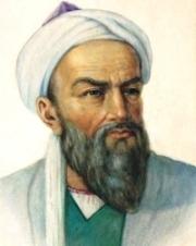 Абу Райхан Бeруни