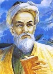 Abu Ali ibn Sino