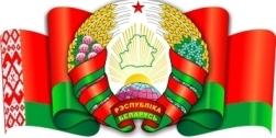 25-avgust Belorussiya Respublikasida Mustaqillik kuni