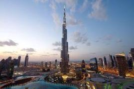 Высочайшее здание