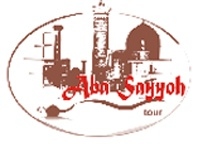 Туристическое агентство «ABA SAYYOH»