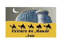 Туристическая компания «CULTURE DU MONDE»